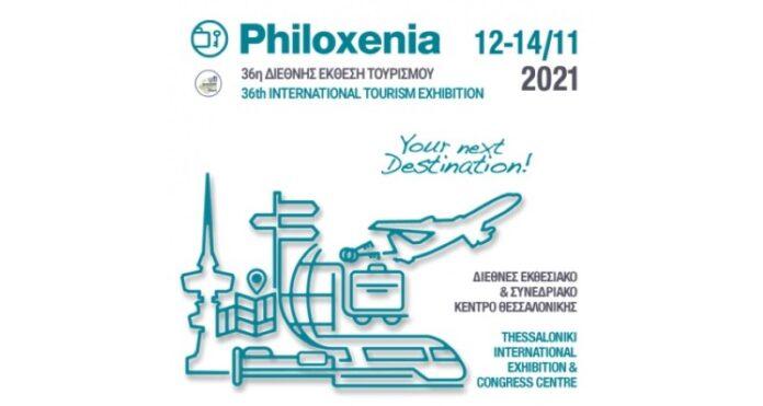 Philoxenia 2021